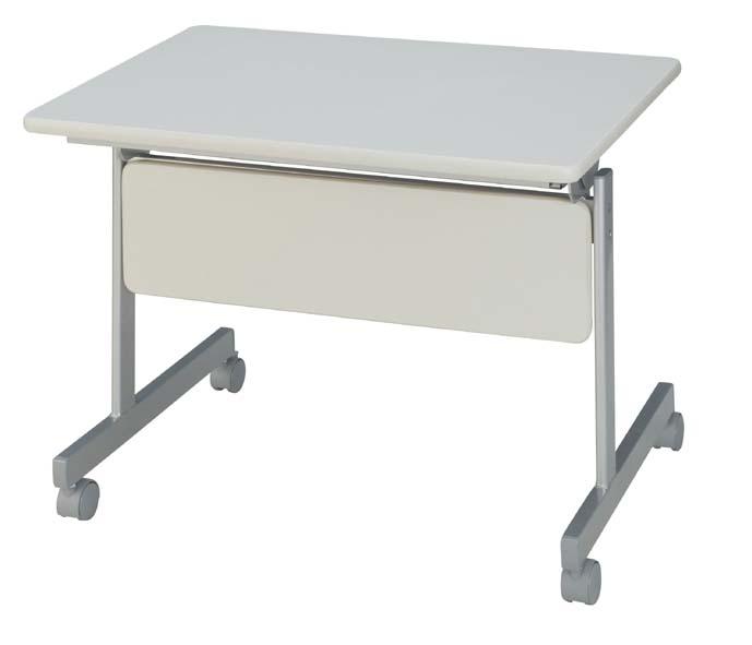 HITECHWOOD【ハイテクウッド】 会議用テーブル(跳ね上げ式) 幕板付き ITO-KSM7545NW W750xD450xH700