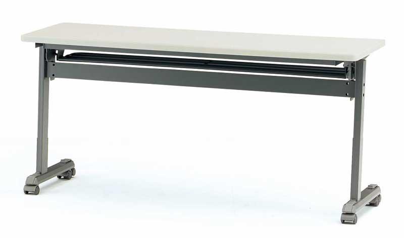 TOKIO【藤沢工業】天板跳ね上げ式会議用テーブル(スタッキングテーブル) ストレートテーブル・パネル無 MOG-1245 W1200xD450xH700mm