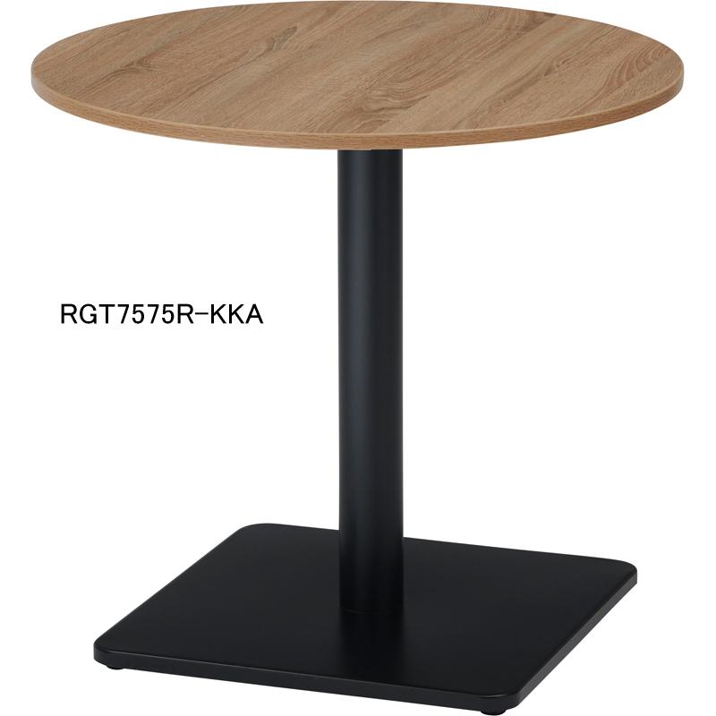 HITECHWOOD【ハイテクウッド】 カフェテーブル(丸) RGT7575R-KKA  φ750xH700mm