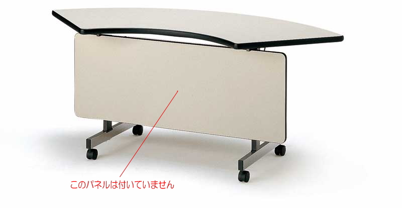 TOKIO【藤沢工業】天板跳ね上げ式会議用テーブル(スタッキングテーブル) コーナーテーブル・パネル無 TX-45 W1272xD582xH700mm