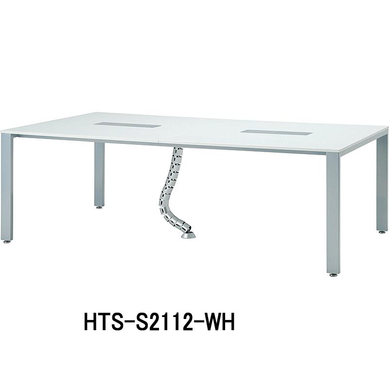 HITECHWOOD【ハイテクウッド】 ミーティングテーブル(ホワイト脚)コンセントボックス・ケーブルダクト付 HTS-W2112 W2100xD1200xH700mm