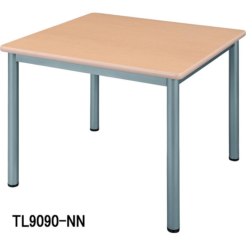 本州のみ送料込み 納期はお問合せ下さい 店舗 代引き不可 HITECHWOOD ハイテクウッド W900xD900xH700mm ミーティングテーブル 無料サンプルOK TL9090-NN ナチュラル