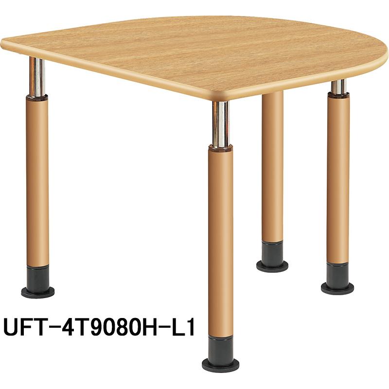 HITECHWOOD【ハイテクウッド】 介護・福祉用昇降テーブル(半円タイプ) 4本キャスタータイプ UFT-4T9080H-L1 W900xD800xH596~796mm