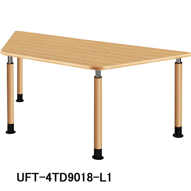 HITECHWOOD【ハイテクウッド】 介護・福祉用昇降テーブル(台形タイプ) 4本キャスタータイプ UFT-4TD9018-L1 W1800xD780xH596~796mm