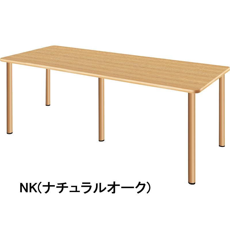 HITECHWOOD【ハイテクウッド】 介護・福祉用テーブル 5本固定脚タイプ UFT-5S1875 W1800xD750xH700mm