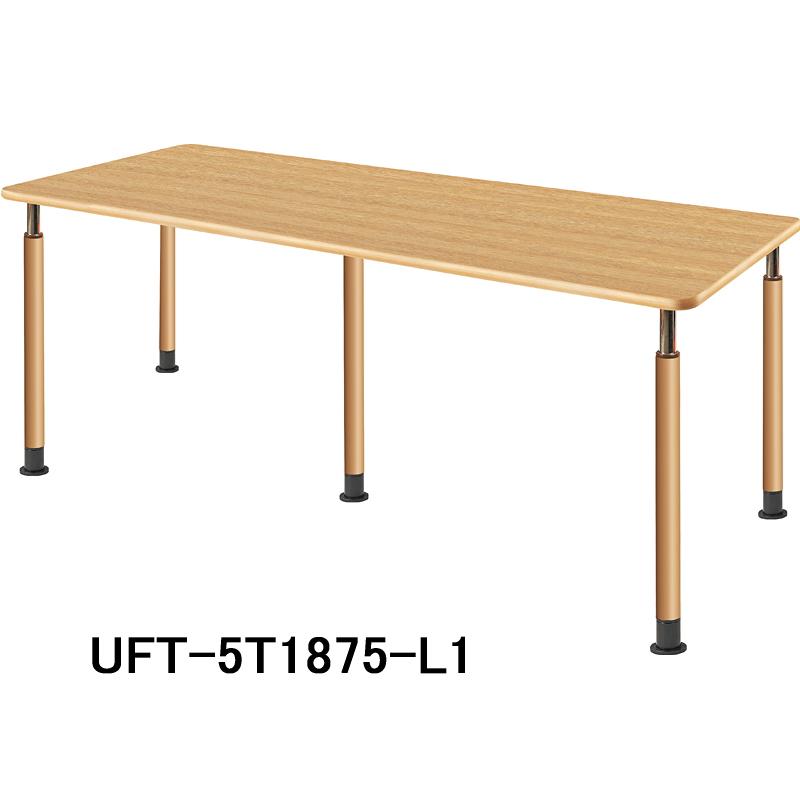 HITECHWOOD【ハイテクウッド】 介護・福祉用昇降テーブル 4本キャスタータイプ UFT-5T1875-L3 W1800xD750xH596~796mm
