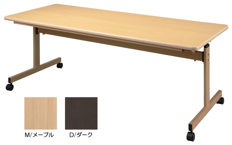 HITECHWOOD【ハイテクウッド】 介護・福祉施設向け跳ね上げ式テーブル UFT-FT1690 W1600xD900xH700mm
