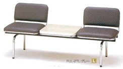 TOKIO【藤沢工業】 ロビーチェア(待合室用長椅子)背付テーブル付・布張りタイプ 2人用 FUL-2T W1510xD540xH660mm
