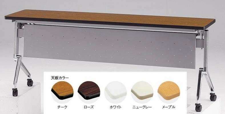 TOKIO【藤沢工業】 ホールディングテーブル(天板跳ね上げ式・パネル付) NAN-1845P W1800xD450xH720mm