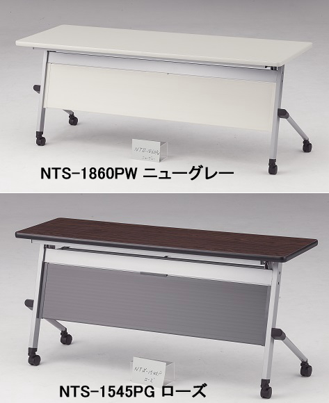 TOKIO【藤沢工業】 ホールディングテーブル(天板跳ね上げ式・棚無・パネル ホワイト付) NTS-1560PNW W1500xD600xH720mm