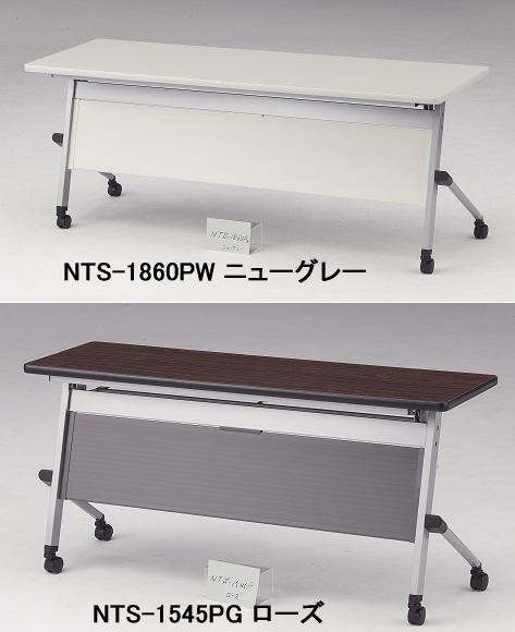 TOKIO【藤沢工業】 ホールディングテーブル(天板跳ね上げ式・棚付・パネル ホワイト付) NTS-1845PW W1800xD450xH720mm