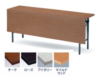 TOKIO【藤沢工業】 折りたたみ会議用テーブル 共貼りタイプ(棚付・パネル付)ITO-T-1545P W1500xD450xH700
