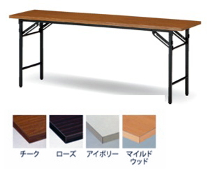 TOKIO【藤沢工業】 折りたたみ会議用テーブル 共貼りタイプ(棚無・パネル無)ITO-T-1560N W1500xD600xH700