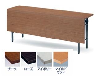 TOKIO【藤沢工業】 折りたたみ会議用テーブル 共貼りタイプ(棚付・パネル付)ITO-T-1860P W1800xD600xH700