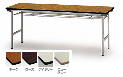 TOKIO【藤沢工業】 折りたたみ会議用テーブル スチール脚タイプ天板エマストラエッジ(棚付)ITO-TF-1560 W1500xD600xH700
