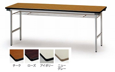 TOKIO【藤沢工業】 折りたたみ会議用テーブル アルミ脚タイプ天板エマストラエッジ(棚付)ITO-TFA-1545SE W1500xD450xH700