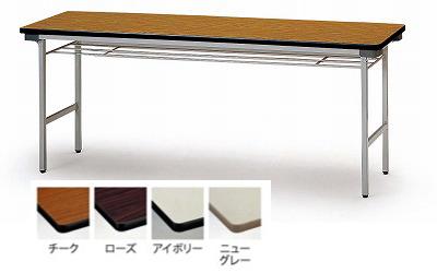 TOKIO【藤沢工業】 折りたたみ会議用テーブル アルミ脚タイプ天板エマストラエッジ(棚付)ITO-TFA-1845SE W1800xD450xH700