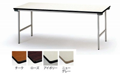 TOKIO【藤沢工業】 折りたたみ会議用テーブル アルミ脚タイプ天板エマストラエッジ(棚無)ITO-TFA-1860NSE W1800xD600xH700