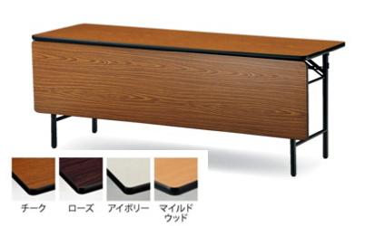 TOKIO【藤沢工業】 折りたたみ会議用テーブル ソフトエッジタイプ(棚付・パネル付)ITO-TS-1545P W1500xD450xH700