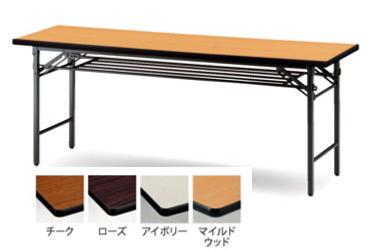 TOKIO【藤沢工業】 折りたたみ会議用テーブル ソフトエッジタイプ(棚付・パネル無)ITO-TS-1845 W1800xD450xH700