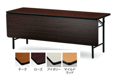 TOKIO【藤沢工業】 折りたたみ会議用テーブル ソフトエッジタイプ(棚無・パネル付)ITO-TS-1845PN W1800xD450xH700