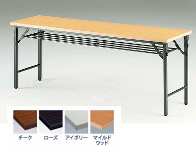 TOKIO【藤沢工業】 折りたたみ会議用テーブル 共貼りタイプ(棚付・パネル無)ITO-TW-1275T W1200xD750xH700