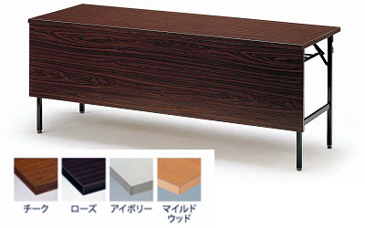 TOKIO【藤沢工業】 折りたたみ会議用テーブル 共貼りタイプ(棚付・パネル付)ITO-TW-1545PT W1500xD450xH700