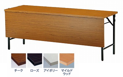 TOKIO【藤沢工業】 折りたたみ会議用テーブル 共貼りタイプ(棚無・パネル付)ITO-TW-1845PTN W1800xD450xH700