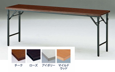 TOKIO【藤沢工業】 折りたたみ会議用テーブル 共貼りタイプ(棚無・パネル無)ITO-TW-1845TN W1800xD450xH700