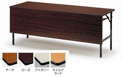 TOKIO【藤沢工業】 折りたたみ会議用テーブル ソフトエッジタイプ(棚付・パネル付)ITO-TWS-1545PT W1500xD450xH700
