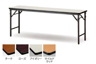 TOKIO【藤沢工業】 折りたたみ会議用テーブル ソフトエッジタイプ(棚無・パネル無)ITO-TWS-1560TN W1500xD600xH700