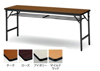 TOKIO【藤沢工業】 折りたたみ会議用テーブル ソフトエッジタイプ(棚付・パネル無)ITO-TWS-1590T W1500xD900xH700
