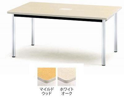 TOKIO【藤沢工業】 ミーティングテーブル(会議用テーブル) 角型天板 PTC-1590 W1500xD900xH700mm