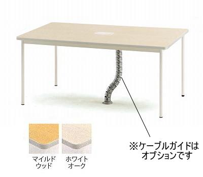 TOKIO【藤沢工業】 ミーティングテーブル(会議用テーブル) 角型天板・ソフトエッジ・棚無・丸脚タイプ PTD-T1590M W1500xD900xH700mm
