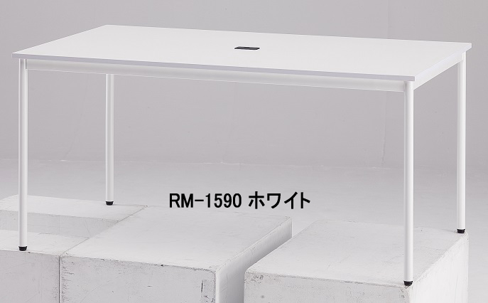 TOKIO【藤沢工業】 ミーティングテーブル(角型アジャスタータイプ) RM-410 W400xD1000xH720mm