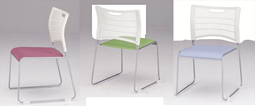 TOKIO【藤沢工業】 ミーティングチェア(会議用スタッキングチェア) 塗装脚・背部:樹脂(ホワイト)・座部:布張り NSC-35