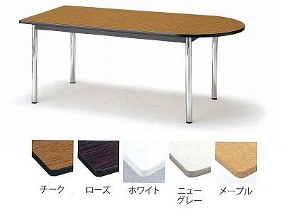 TOKIO【藤沢工業】 ミーティングテーブル(会議用テーブル) 半楕円型天板 TC-1812U W1800xD1200xH700mm