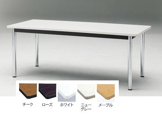 TOKIO【藤沢工業】 ミーティングテーブル(会議用テーブル) 角型天板 TC-2412 W2400xD1200xH700mm