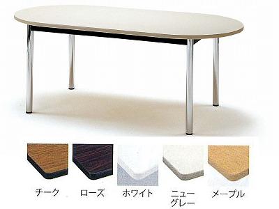 TOKIO【藤沢工業】 ミーティングテーブル(会議用テーブル) 楕円型天板 TC-2412R W2400xD1200xH700mm