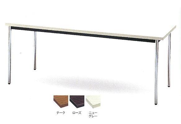 TOKIO【藤沢工業】 ミーティングテーブル(会議用テーブル) 角型天板・共貼り・棚無・丸脚タイプ TD-1845M W1800xD450xH700mm