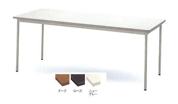 TOKIO【藤沢工業】 ミーティングテーブル(会議用テーブル) 角型天板・共貼り・棚無・丸脚タイプ TD-T1560M W1500xD600xH700mm
