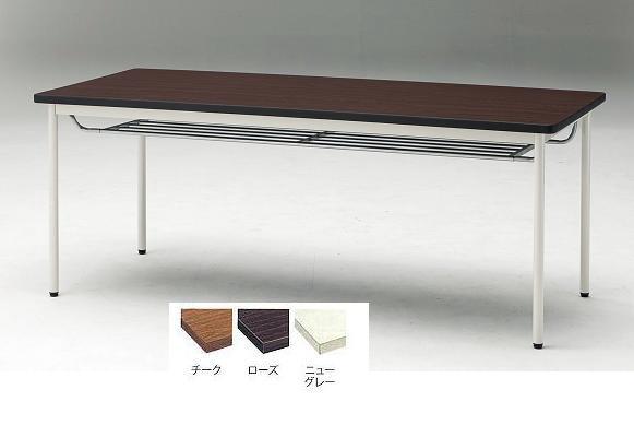 TOKIO【藤沢工業】 ミーティングテーブル(会議用テーブル) 角型天板・共貼り・棚付・丸脚タイプ TD-T1860TM W1800xD600xH700mm