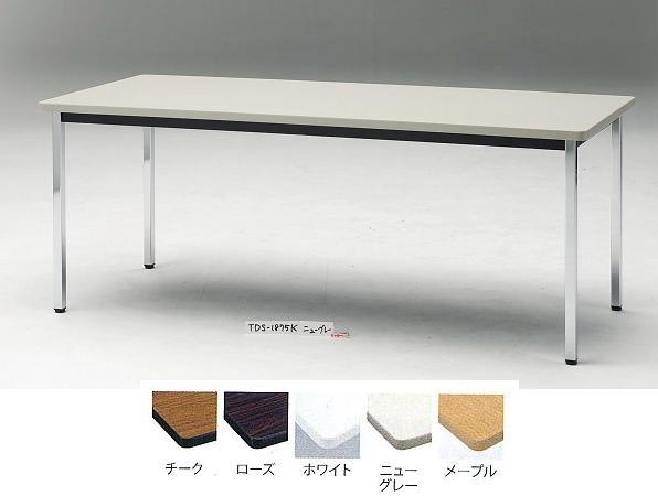 TOKIO【藤沢工業】 ミーティングテーブル(会議用テーブル) 角型天板・エラストマエッジ・棚無・丸脚タイプ TDS-1860M W1800xD600xH700mm