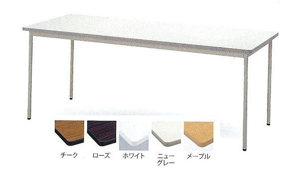 TOKIO【藤沢工業】 ミーティングテーブル(会議用テーブル) 角型天板・エラストマエッジ・棚無・丸脚タイプ TDS-T1860M W1800xD600xH700mm