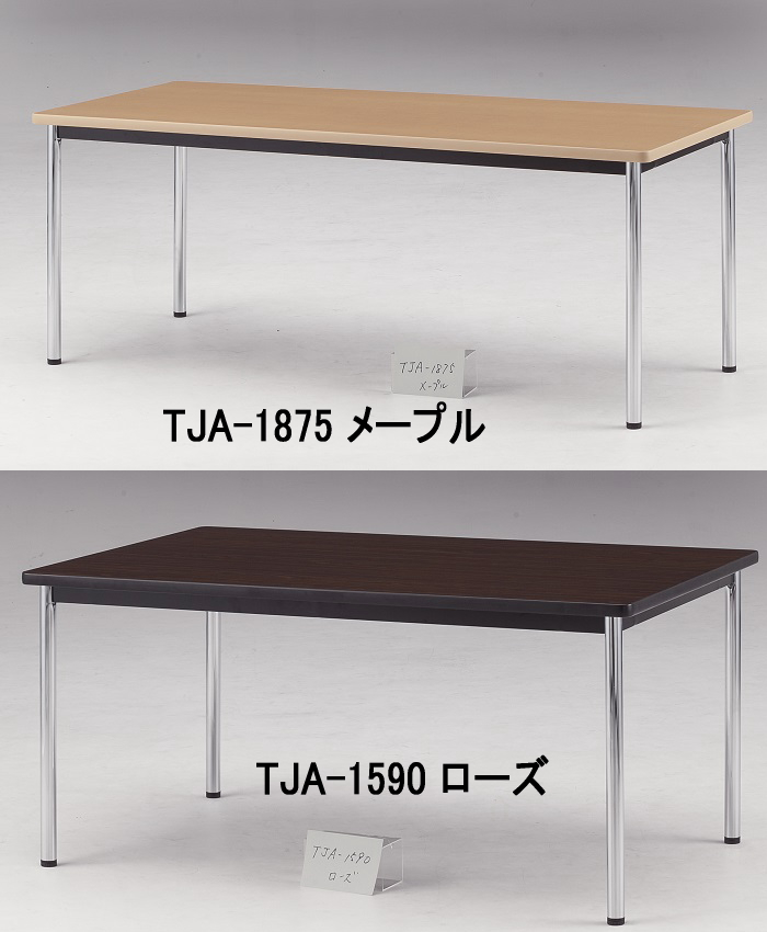 TOKIO【藤沢工業】 ミーティングテーブル(アジャスター脚) TJA-0990 W900xD900xH700mm