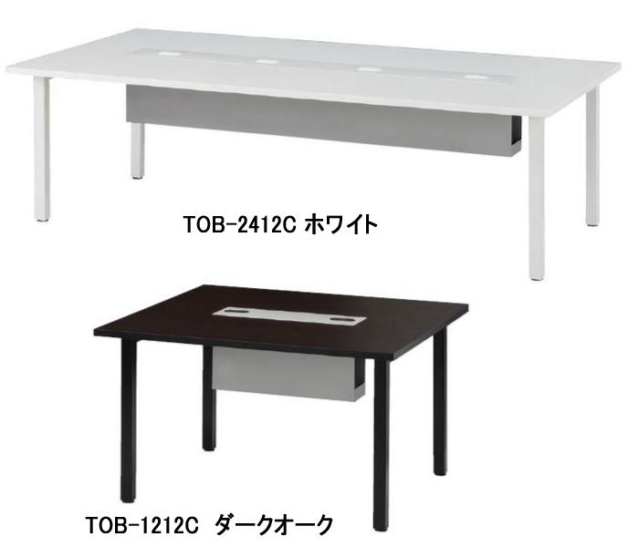 TOKIO【藤沢工業】 ミーティングテーブル(配線ボックス付) TOB-1212C W1200xD1200xH700mm