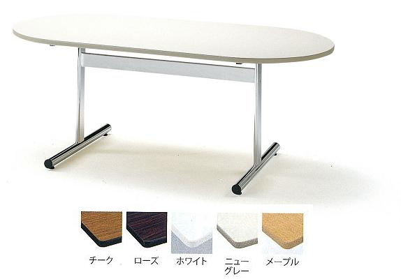 TOKIO【藤沢工業】 ミーティングテーブル(会議用テーブル) 楕円型天板 TT-1890RS W1800xD900xH700mm