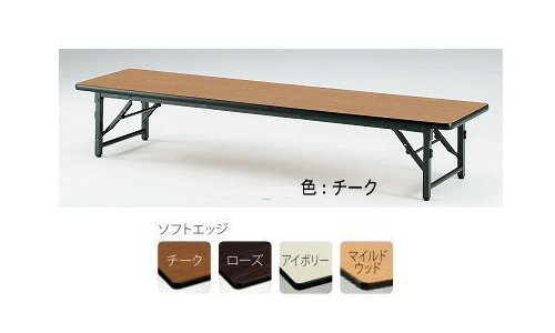 TOKIO【藤沢工業】 折りたたみ座卓 ソフトエッジタイプ ITO-TBS-1860 W1800xD600xH330