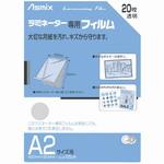 お求めやすい20枚パック サイズも豊富です . 再再販 アスカ ラミネートフィルム 20枚 日本未発売 A2 BH-151