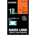 ネームランド 市販 のテープカートリッジ カシオ計算機 XR-18FOE 蛍光橙 信用 ネームランド用テープ